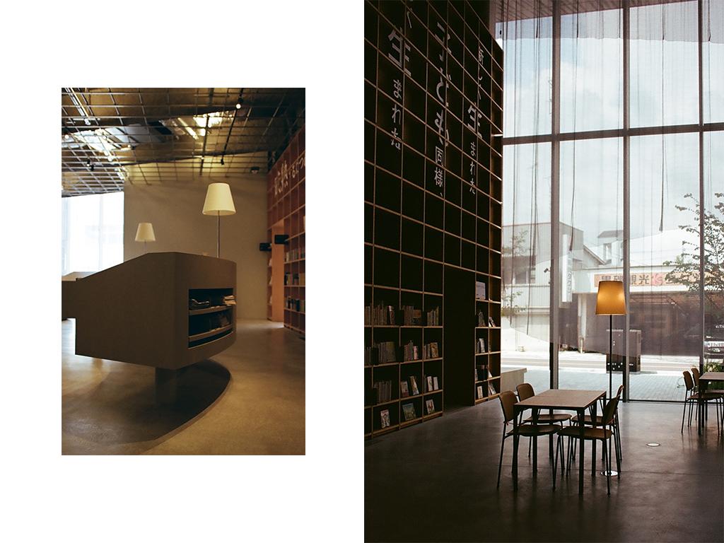 Library in Kuroiso   黒磯の図書館